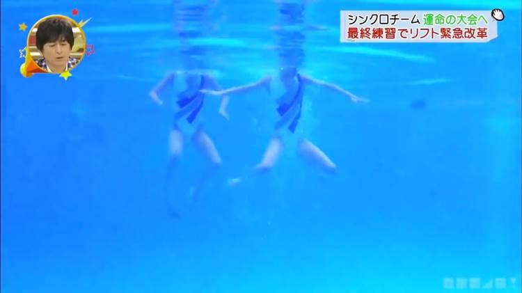 グータッチ_シンクロ_JS_競泳水着_キャプエロ画像040