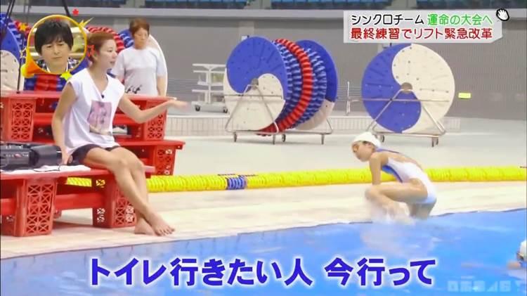 グータッチ_シンクロ_JS_競泳水着_キャプエロ画像047
