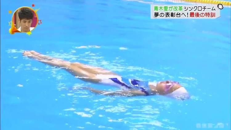 グータッチ_シンクロ_JS_競泳水着_キャプエロ画像049