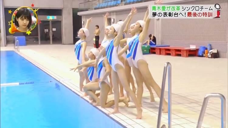 グータッチ_シンクロ_JS_競泳水着_キャプエロ画像051