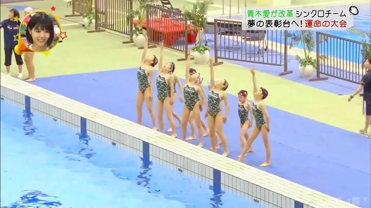グータッチ_シンクロ_JS_競泳水着_キャプエロ画像058