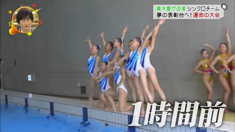 グータッチ_シンクロ_JS_競泳水着_キャプエロ画像060