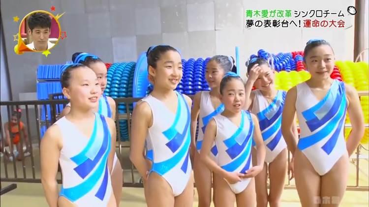 グータッチ_シンクロ_JS_競泳水着_キャプエロ画像062