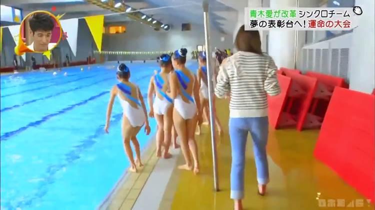 グータッチ_シンクロ_JS_競泳水着_キャプエロ画像073