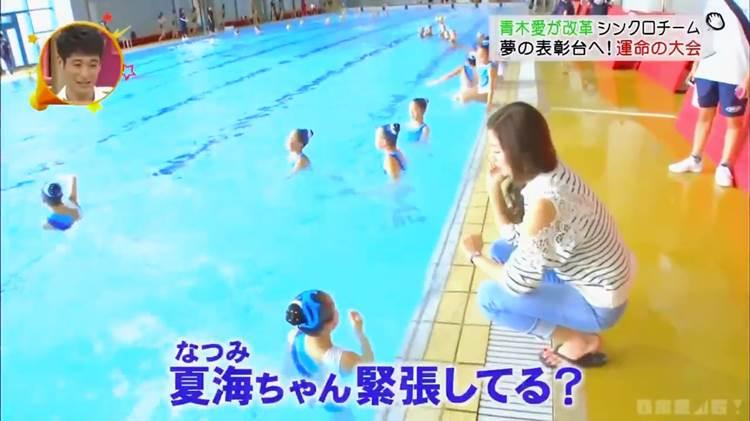 グータッチ_シンクロ_JS_競泳水着_キャプエロ画像075