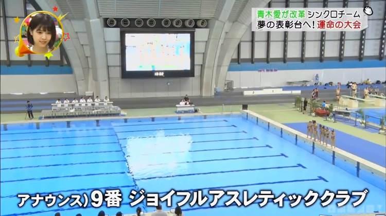グータッチ_シンクロ_JS_競泳水着_キャプエロ画像076