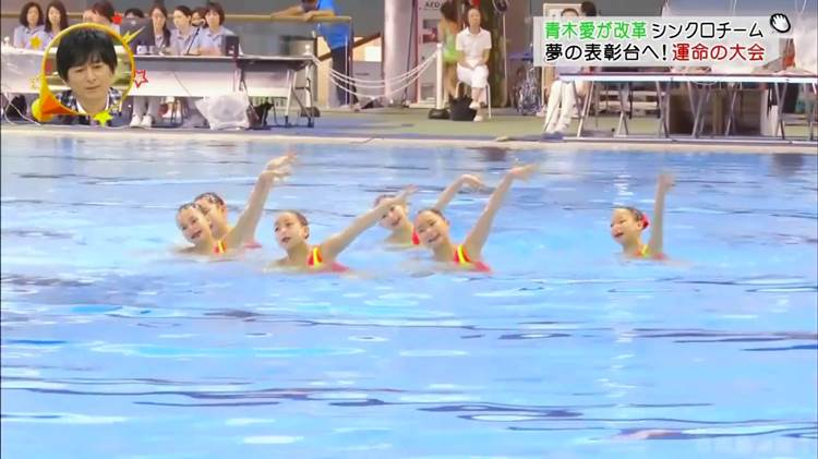 グータッチ_シンクロ_JS_競泳水着_キャプエロ画像081