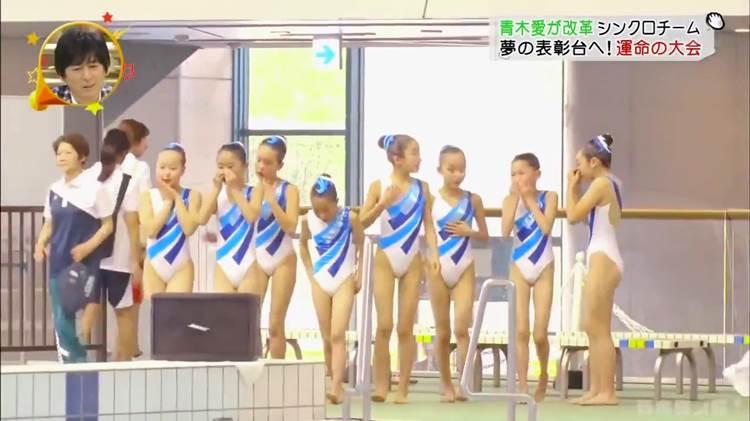 グータッチ_シンクロ_JS_競泳水着_キャプエロ画像082