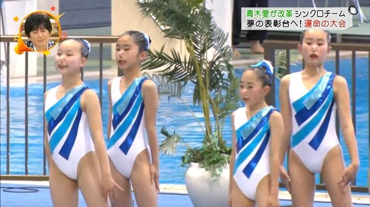 グータッチ_シンクロ_JS_競泳水着_キャプエロ画像088