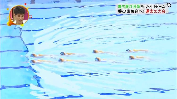 グータッチ_シンクロ_JS_競泳水着_キャプエロ画像094