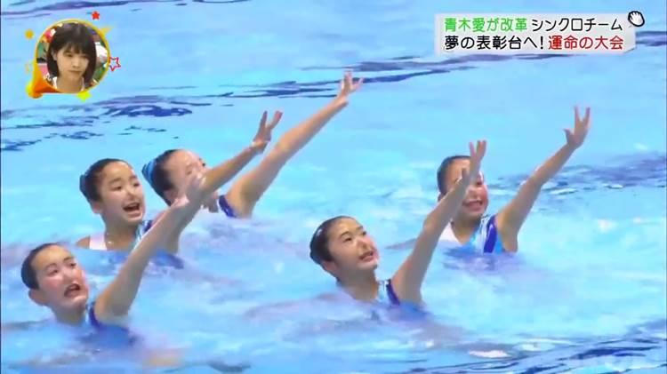 グータッチ_シンクロ_JS_競泳水着_キャプエロ画像097