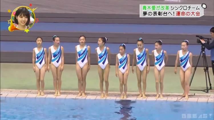 グータッチ_シンクロ_JS_競泳水着_キャプエロ画像100