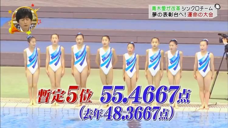 グータッチ_シンクロ_JS_競泳水着_キャプエロ画像106