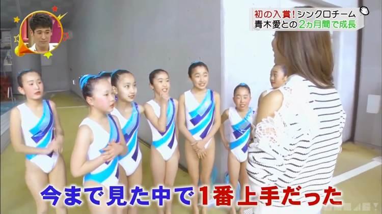 グータッチ_シンクロ_JS_競泳水着_キャプエロ画像114