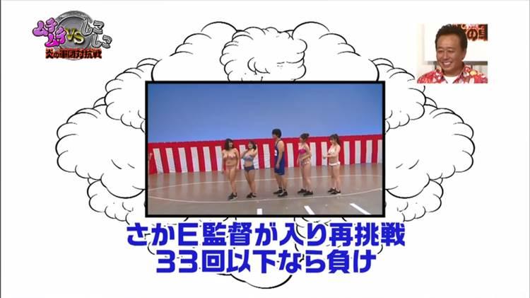 モヤモヤさまぁ~ず_大縄跳び_グラビアアイドル_キャプエロ画像072