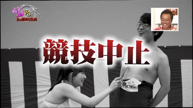 モヤモヤさまぁ~ず_大縄跳び_グラビアアイドル_キャプエロ画像105
