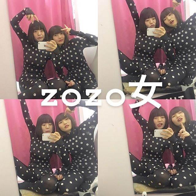 ZOZOスーツ_自撮り_エロ画像04