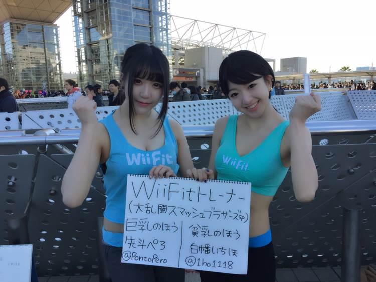 C95_コミケ_コスプレ_1日目_エロ画像07
